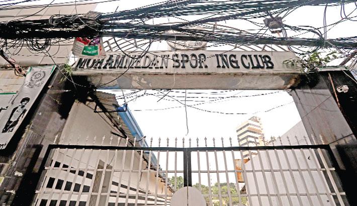 Mohammedan wants to overcome casino crackdown