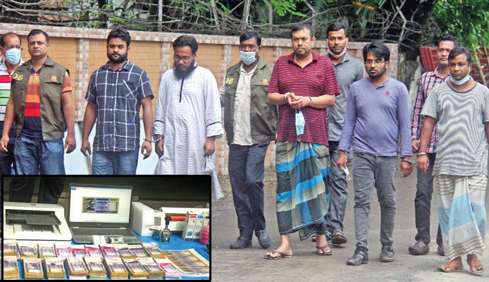 6 held with fake notes