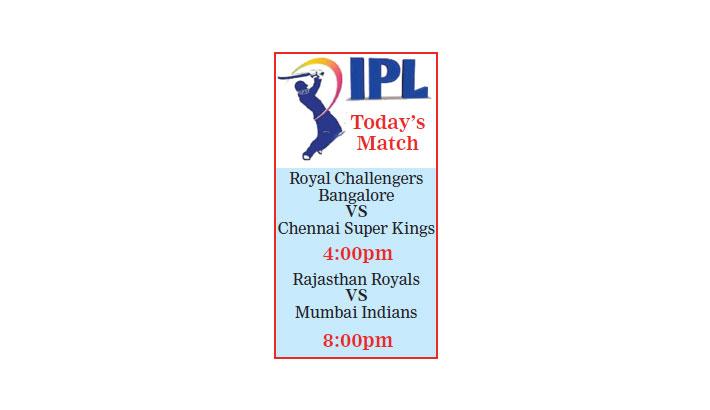 IPL Today's Match