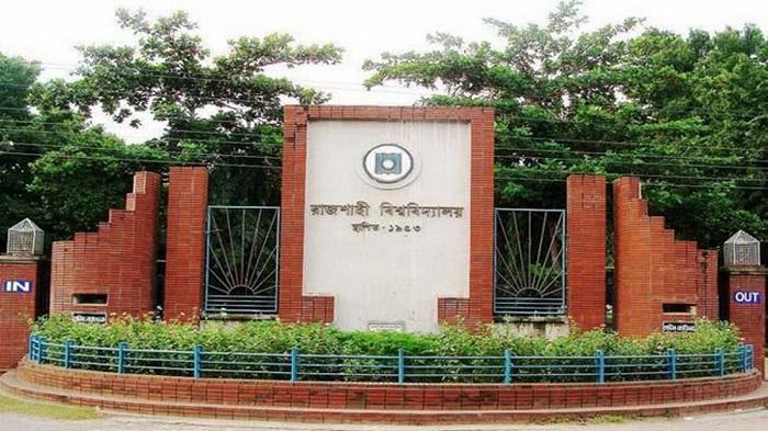 RU VC pleads for judicial probe
