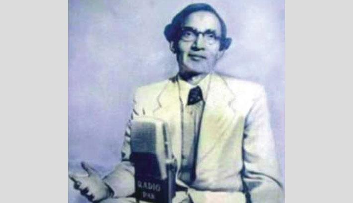 Abbasuddin's 119th birth anniversary today