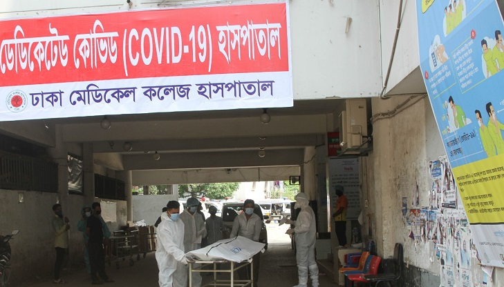 Covid-19: Bangladesh reports 20 more deaths, 1,335 new cases