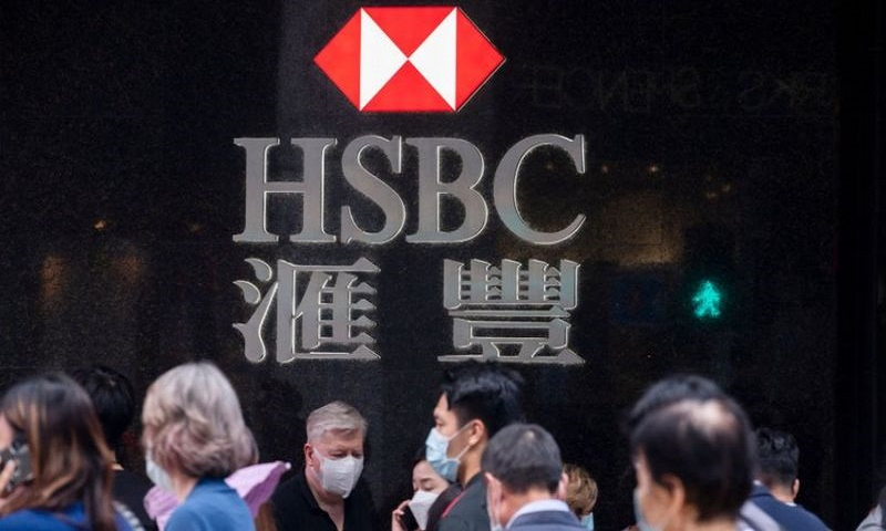 HSBC to accelerate restructuring plan to cut costs