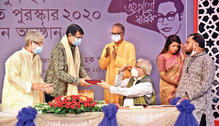 Fazlul Haque Memorial Award-2020 conferred