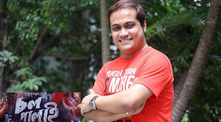Anchor-director Debashish Biswas denied bail