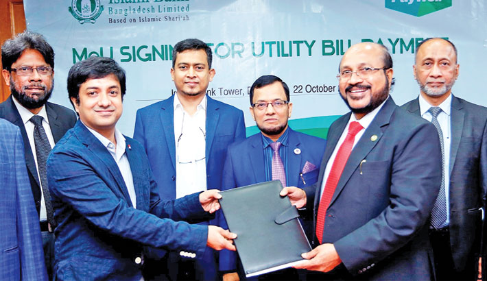 IBBL signs MoU with CloudWell
