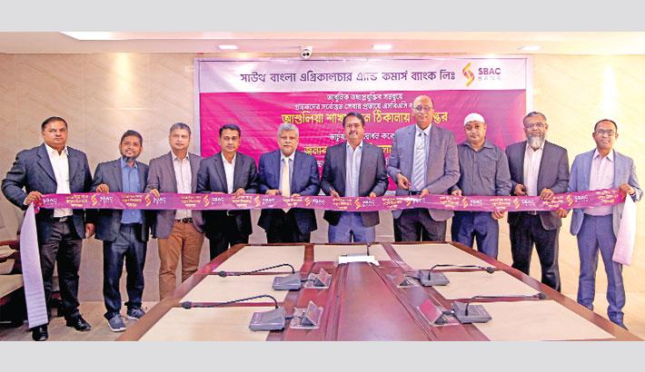 SBAC Bank's Ashulia branch shifted
