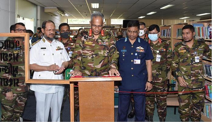 Bangabandhu Corner inaugurated at NDC