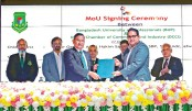 BUP signs MoU with DCCI