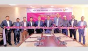 SBAC Bank's Ashulia branch shifted