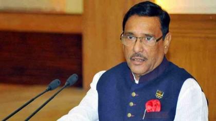 BNP blaming govt for hiding its failure: Quader