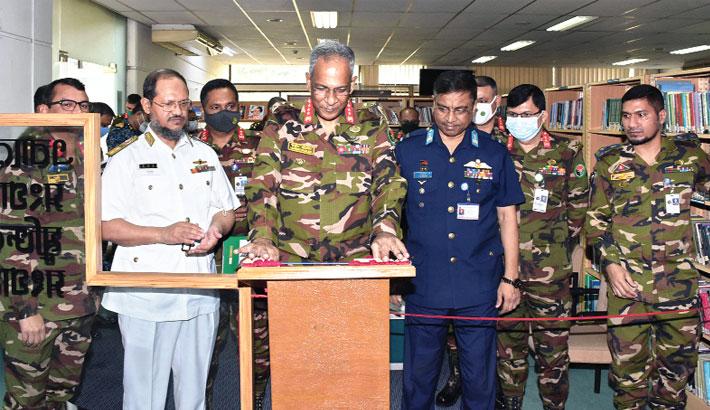 Inauguration Bangabandhu Corner