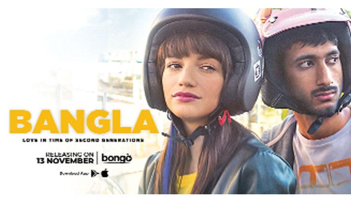 'Bangla' to be released on Bongo Nov 13