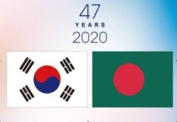 Korea to provide $50 million to support COVID-19 responses in Bangladesh