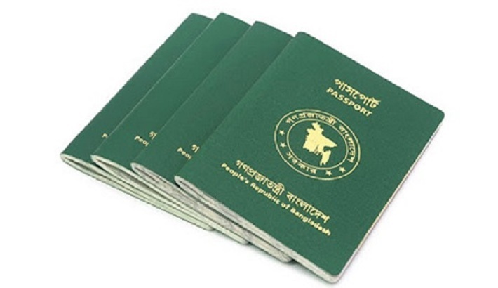 e-passport to be launched in all districts from November 10