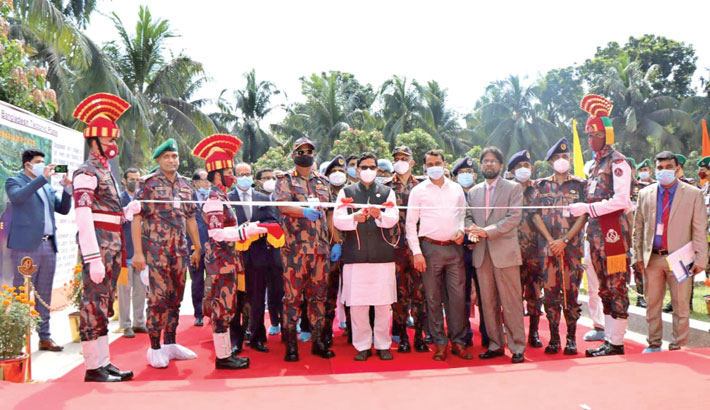 Inaugurate 'Data Centre Disaster Recovery Site'