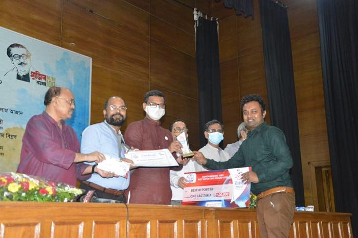 News24 journo Ashikur receives Bangabandhu DRU Best Reporting Award