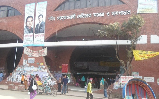 Tk 80 lakh for buying an OT light: Show-cause notice served to Suhrawardy hospital director