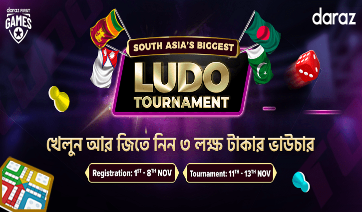 Daraz First Games (DFG) is Hosting 4 Nation Ludo Tournament