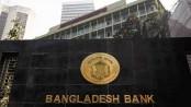 Bangladesh Bank publishes Manual of Credit Guarantee Scheme