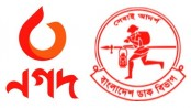 Nagad to be made postal subsidiary company from March 2021