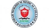 Govt asks Shah Mokhdum Medical College to shut