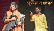 'Tritio Ekjon' to be staged at BSA today