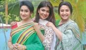 Mili, Mithu, Sarika in 'Money Machine'