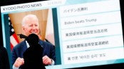 'Biden Bounce' sees Japan shares hit 29-year high