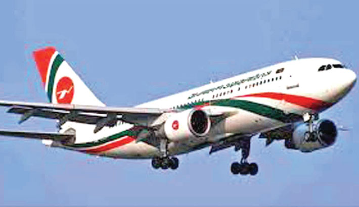 Biman suspends flights on Dhaka-Kolkata route
