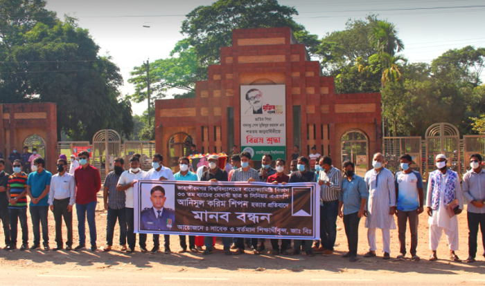 JU students protest demands justice over ASP Shipon murder