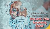 Online screening of Japanese docu-film 'Tagore Songs' held