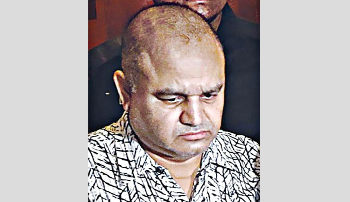 Trial of GK Shamim, 7 others starts
