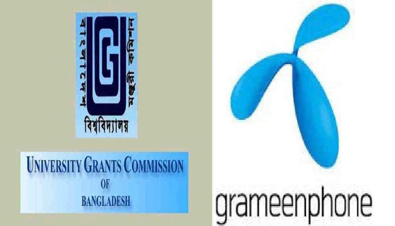 UGC, GP sign MoU to facilitate online classes of public, pvt univs