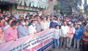 Hindus burst into protests in N'ganj