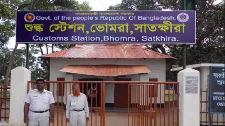 Trade through Bhomra land port suspended