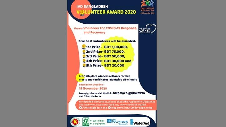 Application called for IVD Bangladesh Volunteer Award 2020