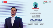 Sajeeb Wazed to hand over Joy Bangla Youth Award to young masters Tuesday