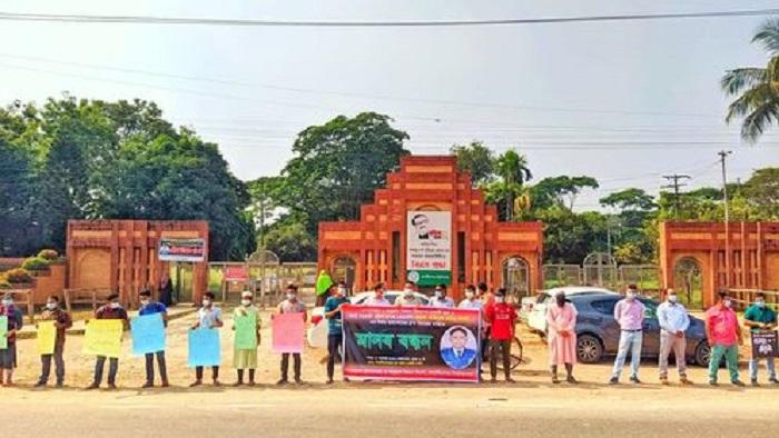 JU teachers, students protest over ASP Anisul murder