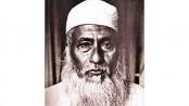 Maulana Bhasani's 44th death anniversary observed