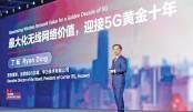 Huawei creates online  forum for 5G dev