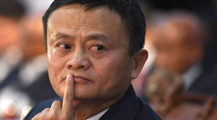 Chinese state pulls brake on Jack Ma's plan to create world's biggest Fintech firm