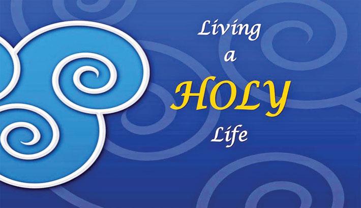 Through the lens of Holy Qur'an