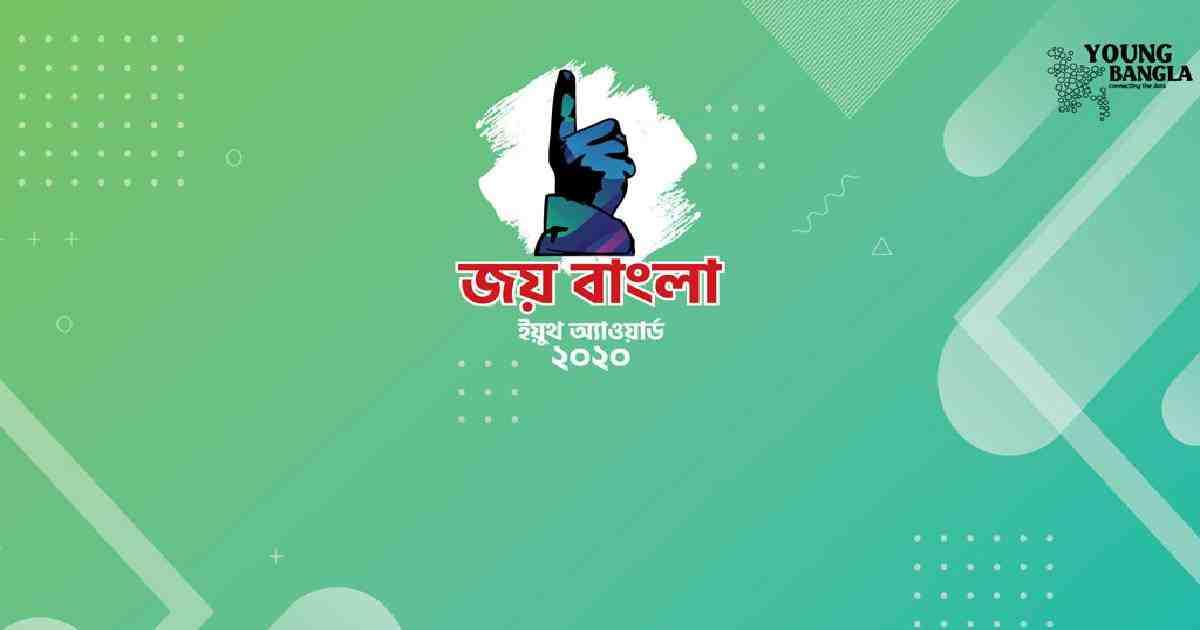 Joy Bangla Youth Award winners eye wider contributions to communities
