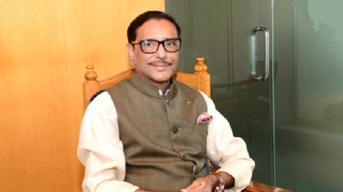 Politics of vengeance is not good for democracy: Quader