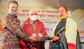 Boby Hijra gets 'Laila Hijra Memorial Award'
