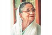 Sufia Kamal's 21st death anniversary observed