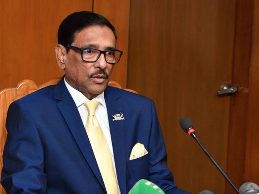 Govt won't allow evil efforts to destroy peace: Quader
