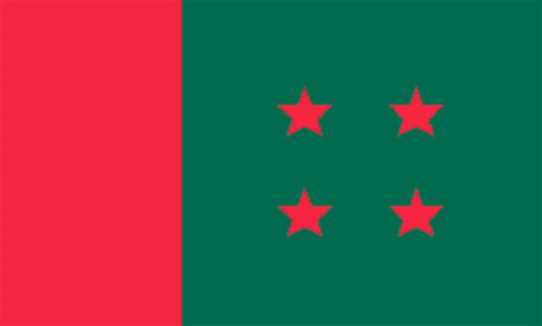 Municipal elections: Awami League to begin nomination distribution Tuesday