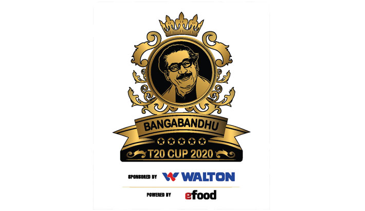 Walton becomes Bangabandhu T20 title sponsor